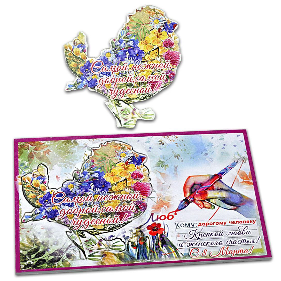 Для малышки, что такое сувенирная открытка