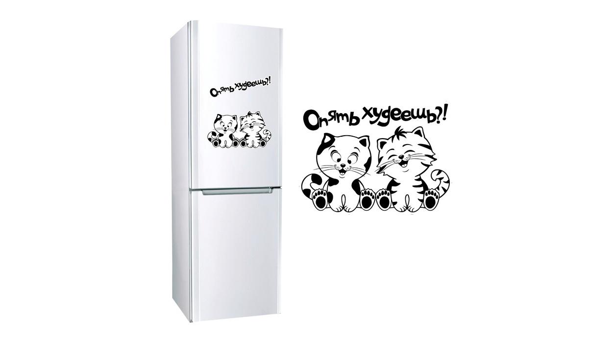 Прикольные рисунки на холодильниках, хорошему другу