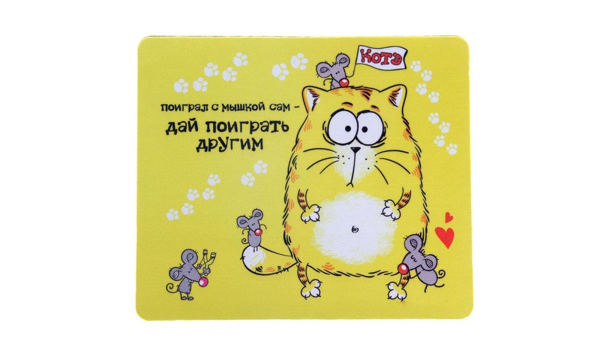 картинки для коврика для мышки защитит аэс