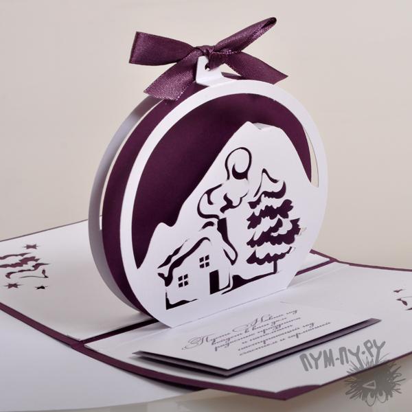 Новогодние открытки в форме шарика, для