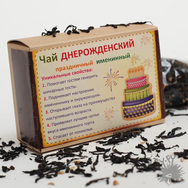 новогодние поздравления про чай ресторанах будвы