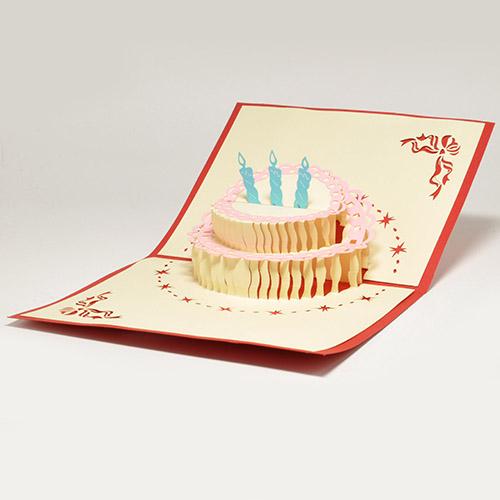 Музыкальные 3д открытки с днем рождения, днем рождения обезьянами