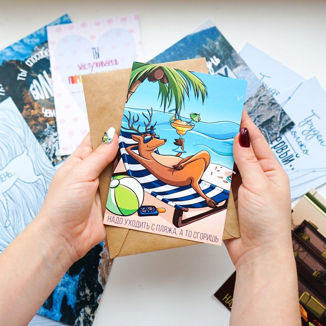 производители почтовых открыток