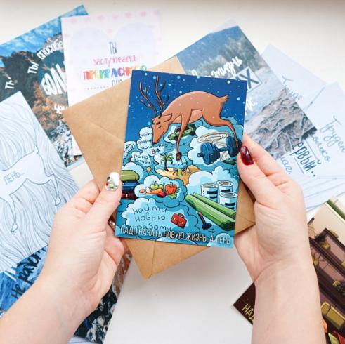 Анимированные, почтовые открытки интернет магазин в москве