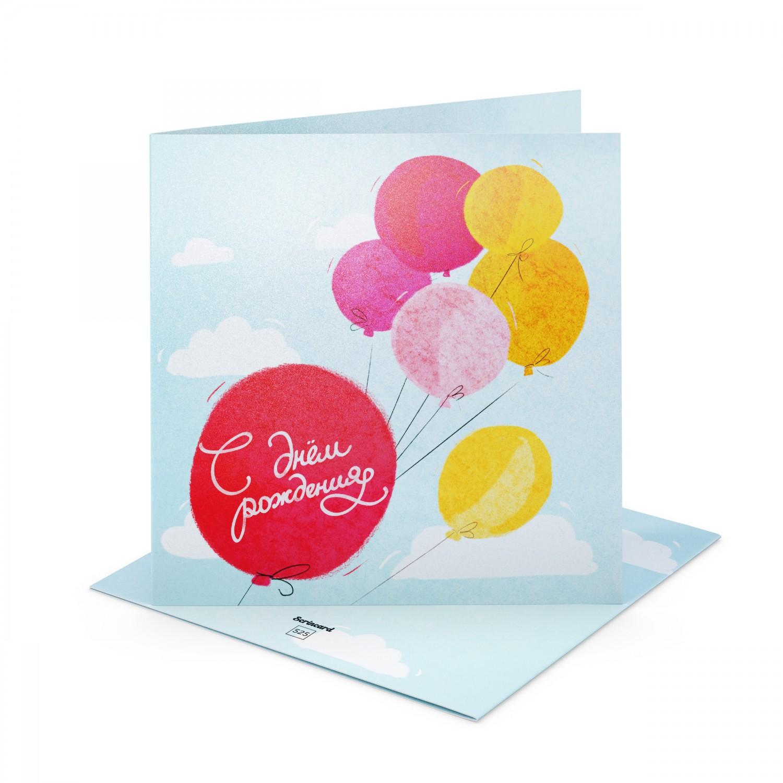 Надписью, современные открытки с днем рождения парню