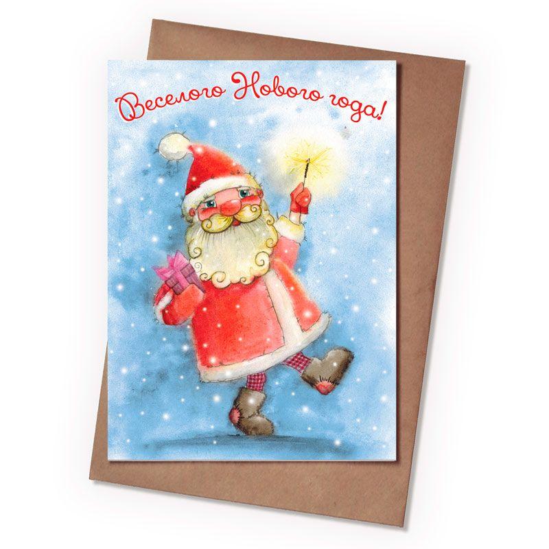Открытки открытка деда мороза музыкальная