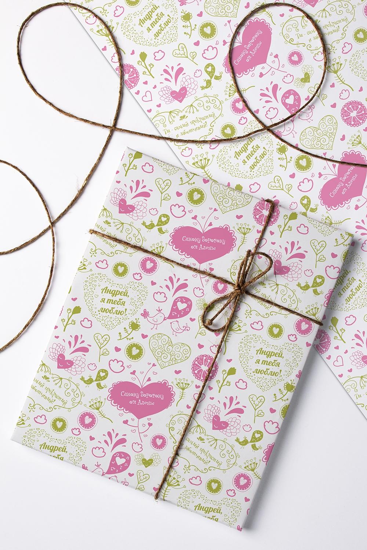 Открытки и упаковочная бумага