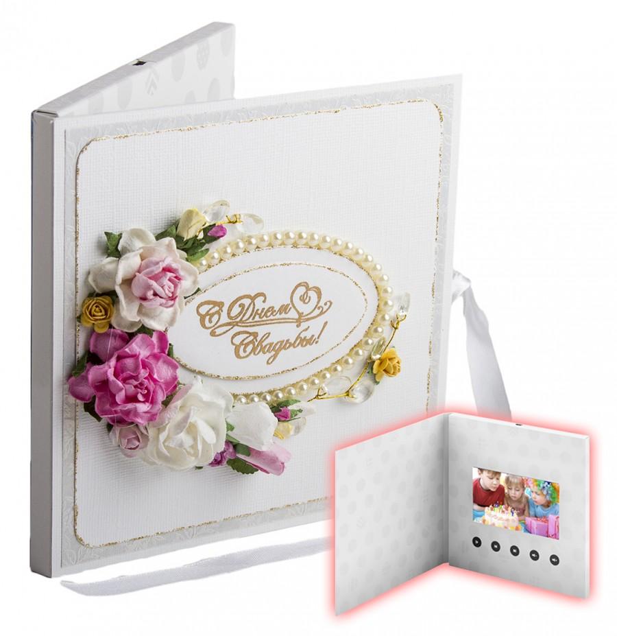 Пожеланием, мини открытки с свадьбой