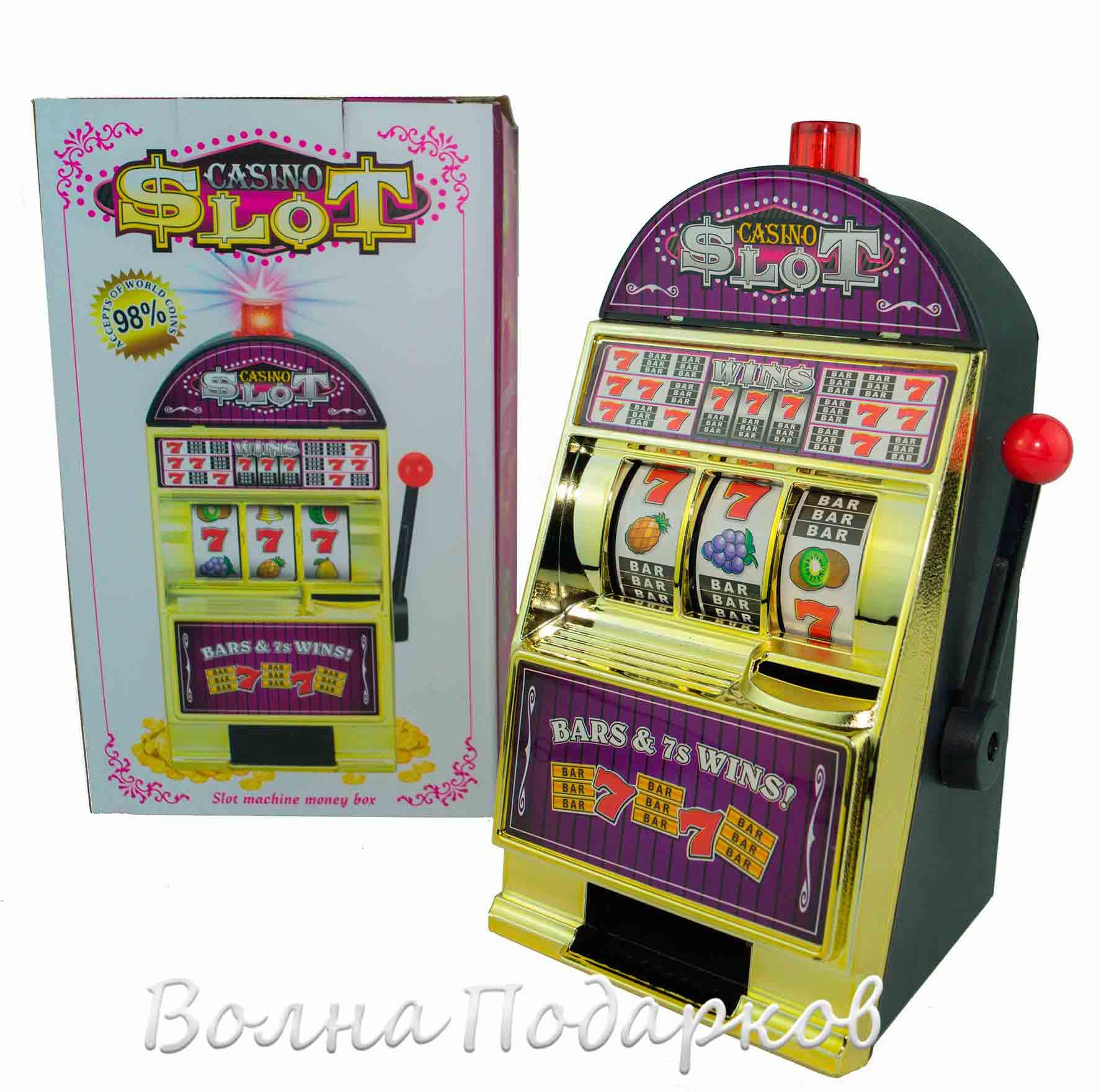 Игровые автоматы копилка игровые автоматы лягушки играть онлайн