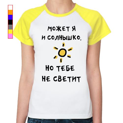 solnishko-ne-svetit-poza-na-boku-v-sekse-video