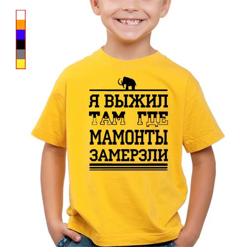 Постер российская империя молодыми