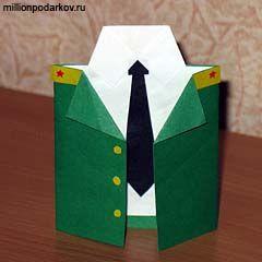 http://www.millionpodarkov.ru/podelki/wp-content/uploads/2011/10/%D0%B7%D0%B0%D0%B3%D0%BB%D0%B0%D0%BD%D0%B0%D1%8F.jpg